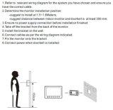 """7 """" 영상 문 전화 내부통신기 주택 안전 (M2307ADT)"""
