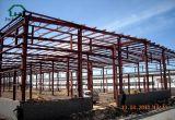 鋼鉄-低価格の組み立てられた前設計された金属の建物