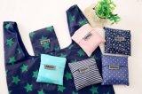 2017最もよい昇進の高品質の再使用可能なFoldableショッピング・バッグ