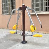 Оборудование спортивной площадки малышей пластичное напольное (YL75302)