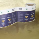 Whole Sale High Quality Waterproof Vinyl Sticker Label