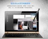 ObookのタブレットのパソコンUSB充満のための元のオンダ実行中スタイラスペン