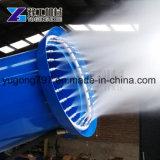塵は最もよい価格と機械霧の大砲を除去する
