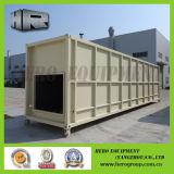 セメントの容器のContreteの容器