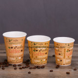 Taza de papel disponible caliente del café 8oz con las tapas
