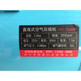 1800W 3.5HP Luft-überlegener beweglicher Schrauben-Kompressor