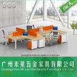 Muebles útiles ergonómicos del sitio de trabajo del ordenador de oficina de 6 asientos con el pie de acero