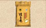 Bolso de vacío plástico del alimento para la salchicha congelada carne de los mariscos del arroz