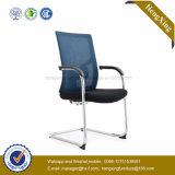 人間工学的の黒い網の会合のオフィスの椅子(HX-YY004)