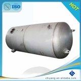 50cbm ASME&ISO公認水LPG貯蔵タンク