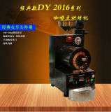 Asador de calidad superior del grano de café del calor eléctrico 500g-600g