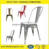 가구를 식사하는 대중음식점 다방 다방을%s 다채로운 철 금속 의자