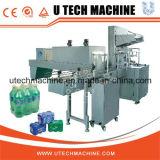PEの収縮の自動パッキング機械(UT-LSW12)