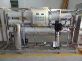 6000lphセリウムISO SGSは価格10年の工場卸売ROの水処理設備の承認した