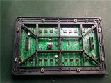 屋外IP65 SMD P8フルカラーのLED表示隔板