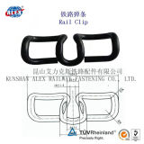 Railway TrackのためのSkl12 Rail Clip