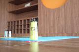 Botella de agua de un sólo recinto Ssf-580 de los deportes al aire libre del acero inoxidable del matraz Ssf-580
