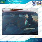 Флаги чашки всасывания высокого качества (M-NF24F03001)