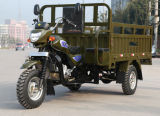 175cc頑丈な貨物三輪車