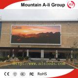 정면 Maintanence P13.33 풀 컬러 옥외 LED 스크린 벽