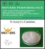 Поставка высокого качества Дополнение питания N-ацетил L-карнитин