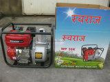 3inch Kerosene Water Pump Swaraj Sonalika 카드뮴 Tiger