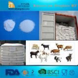 供給の等級のMonocalcium隣酸塩粉か粒状Mcp 22%