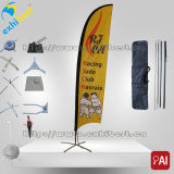 Flying Beach Flag Banner, Beach Flag, Flying Banner 광고