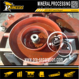 Gold Mining Sorting Equipment Rocher Ore centrifuge Or Concentrateur