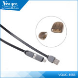 2 в 1 USB Cable Multi Function (Data Cable) (VQUC-1555)
