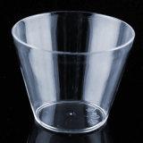 بلاستيكيّة فنجان فنجان مستهلكة فنجان مصغّرة 1.5 [أز]