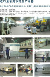 Parede refrigerando da almofada da alta qualidade do chinês 7090