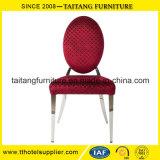 中国の工場ステンレス鋼の結婚式の花嫁の椅子