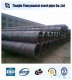 水オイルのためのカーボン螺線形の溶接線鋼管