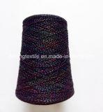 2/24nm、2/26nmは毛織ヤーンカシミヤ織を混ぜた