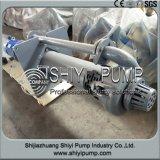 熱い販売PVシリーズVertivalの遠心スラリーポンプ
