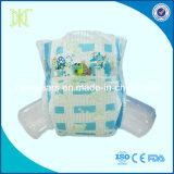 Couches-culottes de bébé/couche de bébé/couche-culotte remplaçables de bébé avec l'absorption superbe