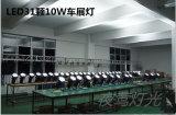 12PCS*10W LED 방수 동위는 야외 무대 세척 빛을%s 점화할 수 있다