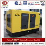 generador de potencia 50kVA insonoro