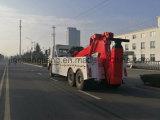 구조차 견인 트럭, 견인 트럭, 고장 트럭 제조자