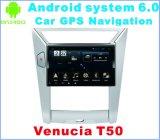 車GPSの運行のVenucia D50のための人間の特徴をもつシステム6.0車のステレオ
