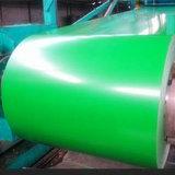 Цена по прейскуранту завода-изготовителя Prepainted гальванизированная стальная катушка