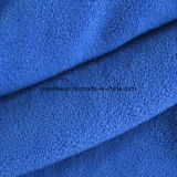 Ватка DTY100d144f микро- с Antipilling для куртки