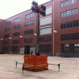tour d'éclairage mobile diesel de groupe électrogène 4kw Rplt-3800