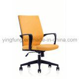 Heißer Verkaufs-mittleres rückseitiges Büro sitzt PU mit Entwurf vor (YF-8892)