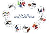 2017 최신 판매 새로운 디자인 가죽 USB 섬광 드라이브
