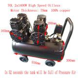70L de Stille Compressor van de Lucht van de Compressor van de Lucht van de Olie 2X1400W Vrije Stille
