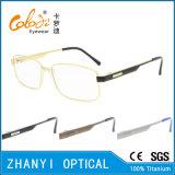 Qualität Voll-Rahmen Titanbrille Eyewear optische Glas-Rahmen (9405)