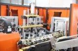 기름 병, 중공 성형 기계
