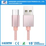 부속품 이동 전화 유형 C USB 케이블